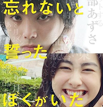 wasuboku.jpg
