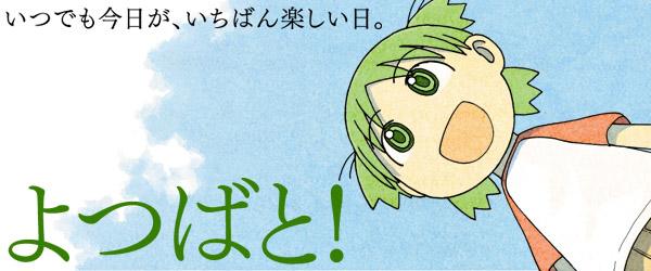 Banner Yotu Comic