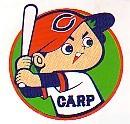 Carp-Boy