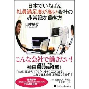 ec_studio_book.jpg