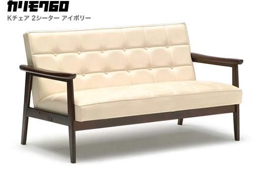 K-Chair2P
