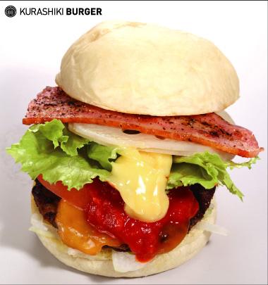 Kurashikiburger