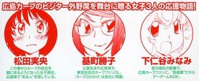 kyujyou2.jpg