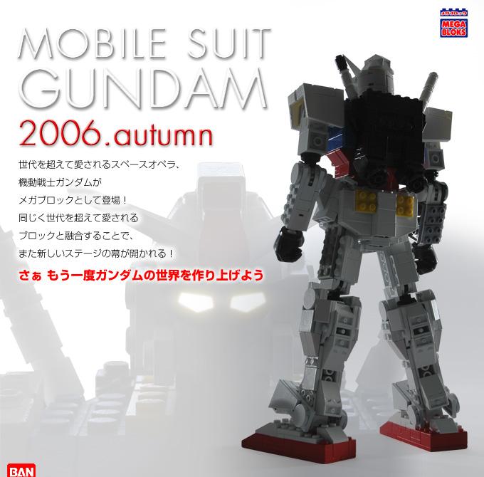 Mega Gundam