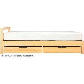 Muji-S-Bed