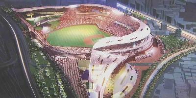 New Ballpark 01