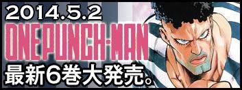 onepunchman6.jpg