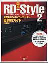 Rd-Style