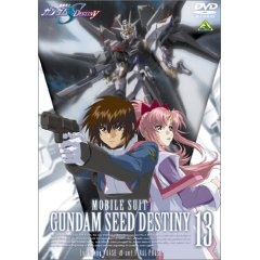 Seed Destiny Dvd