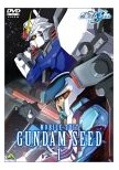 Seed Dvd1