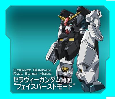 Seravee-Gundam
