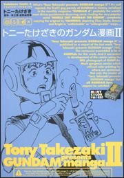 Takezaki2