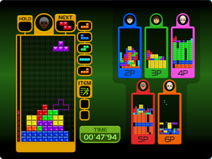 Wii-Tetris-Party