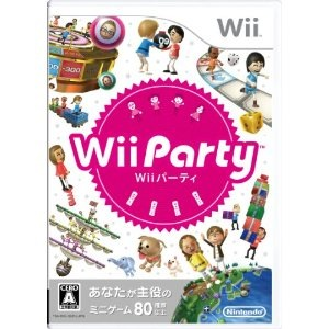 wiiparty.jpg