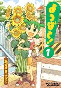 Yotu1 Cover