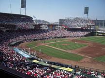 Zoom-Zoom-Stadium