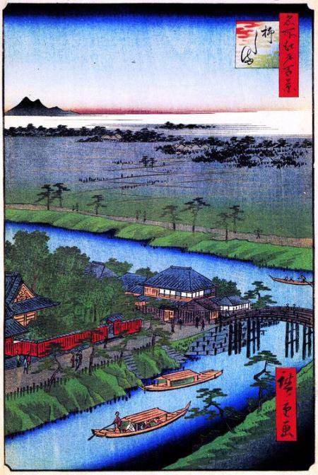 Yanagishima