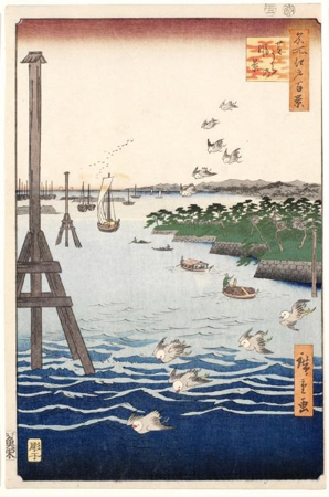 Shibauranofuukei